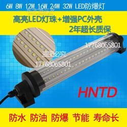 HNTD-LED金属防爆灯TD35-24V机床工作灯 新TD47-10W防水防油机床灯图片
