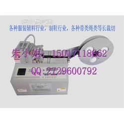 珠纹带烫断机现货、编织橡根热断机、丝光橡根横切机图图片