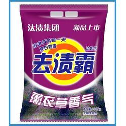 洛阳汰渍集团洗衣粉加盟的条件 洗衣粉 汰渍集团(查看)图片
