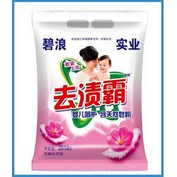 汰渍集团(图)、武汉汰渍集团洗衣粉厂家、汰渍集团洗衣粉图片