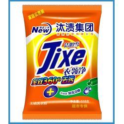 香港汰渍集团洗衣粉厂家、汰渍集团(在线咨询)、汰渍集团洗衣粉图片