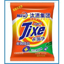 北京汰渍集团洗衣粉代理_汰渍集团洗衣粉_汰渍集团(查看)图片