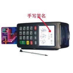 诚恒电子(图),湖南收款机出售,收款机图片
