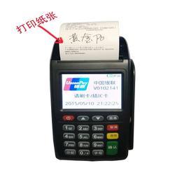 湖南收款机求购,诚恒电子(在线咨询),收款机图片