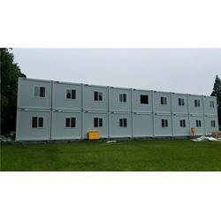 钢结构集成房屋-承德集成房屋-容城打包箱式房选捷维诺图片
