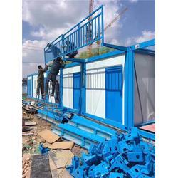 天津集装箱材料选捷维诺、宁河集装箱活动房、供应集装箱活动房图片