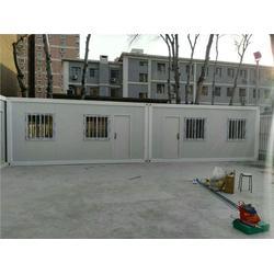 东丽集装箱活动房、订做集装箱活动房、天津集装箱房屋选捷维诺图片
