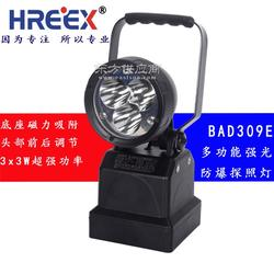 零售BAD309E多功能强光探照灯图片