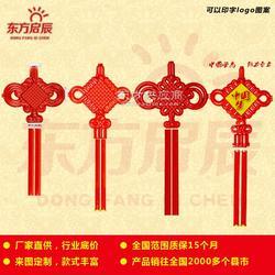 东方明辰双耳中国结,LED中国结,LED灯笼,LED灯带福字中国结图片