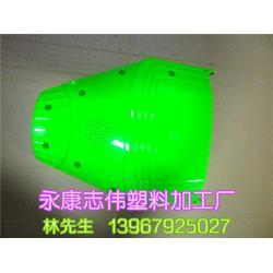 平衡车生产厂家、重庆平衡车、志伟塑料厂家直销图片