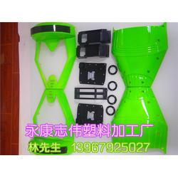 扭扭车配件厂家-志伟塑料-海南扭扭车配件图片