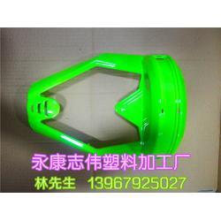 志伟塑料,漂移车配件生产,广东漂移车配件图片