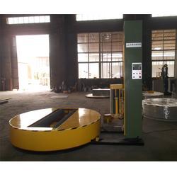 东塑机械制造有限公司(图),无纺布自动包装机,包装机图片