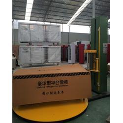 定做冷柜缠绕机生产厂家-东塑机械质量保证图片