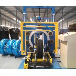 红河轮胎包装机、东塑机械质量保证、优质轮胎包装机