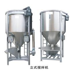 鸿业兴机械(图)|立式搅拌机售后服务一流厂家|立式搅拌机图片