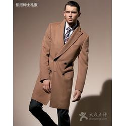 伯滋成衣定制(图)、定制羊绒大衣中长、定制羊绒大衣图片