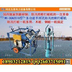 防汛抢险打桩机规格 柴油植桩机厂家热销图片
