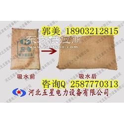 防汛吸水膨胀袋规格尺寸/防汛膨胀袋生产厂家图片