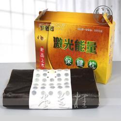 女娲石激光能量枕 磁疗枕 会销礼品图片