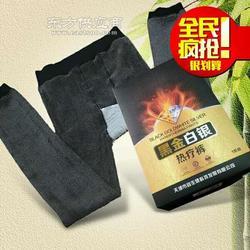 热能裤-热能裤正品-电视同款图片