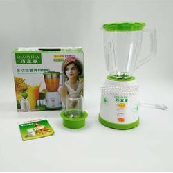 巧宜家多功能料理机原味榨汁会销礼品首选产品图片