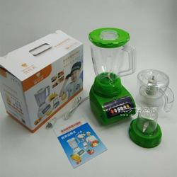 佰仕欢款料理机榨汁搅拌机豆浆机会销跑江湖料理机图片