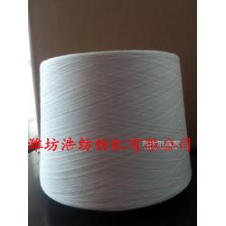 供应优质环锭纺竹纤维40支浩纺纺织图片