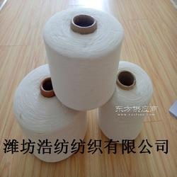 70/30配比竹棉混纺纱系列16支21支32支40支品质纱线415图片