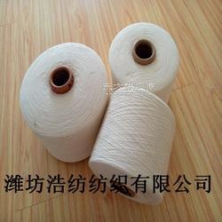 3.19浩纺纺织直销T65/C35 优质涤棉纱10支14支16支18支21支23支图片