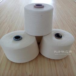 浩纺推出气流纺纯棉纱OEC10支16 支21 支24 支32支包漂白染色图片