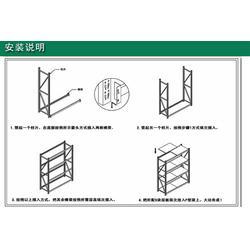 开县仓储货架 东瑞办公(在线咨询) 仓储货架厂图片