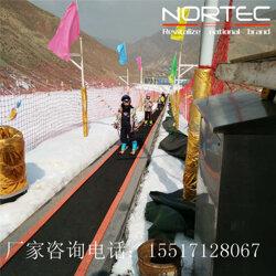 滑雪场魔毯哪家好 诺泰克魔毯图片