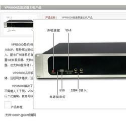 录播系统哪个牌子好-录播系统-捷安迅电子(查看)图片