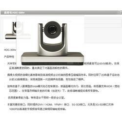 录播-捷安迅电子-做录播教室的有几家图片