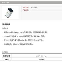 高清录播系统报价_捷安迅电子_商丘录播系统图片