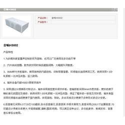 郑州捷安迅电子科技 高清录播系统-录播图片