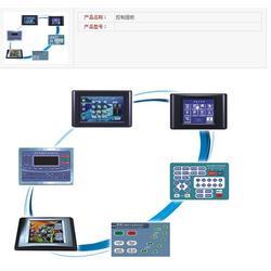 山东录播-郑州捷安迅电子公司-智能录播系统图片