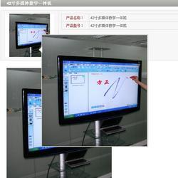 数字触控一体机-捷安迅电子(在线咨询)-触控一体机图片