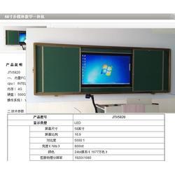 山东多媒体一体机|郑州捷安迅电子科技|多媒体一体机报价图片