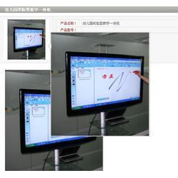 郑州捷安迅电子科技(图)|多功能教学触摸一体机|触摸一体机图片