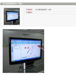 触控教学一体机-杭州教学一体机-捷安迅电子图片