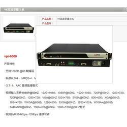智能录播系统-捷安迅电子-许昌录播系统图片