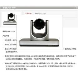 校园录播系统-捷安迅电子(在线咨询)录播图片
