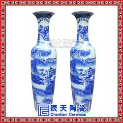陶瓷落地大花瓶 陶瓷花瓶厂家 手绘青花陶瓷花瓶图片