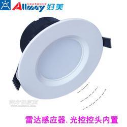 2835 正白光 微波感应led筒灯 走廊 楼道 阳台 智能感应led筒灯图片