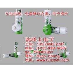 充电电池厂家-绿色科技(在线咨询)福田区充电电池图片
