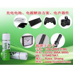 电池补充液-绿色科技图片