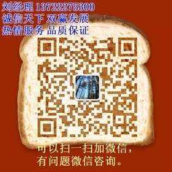 煤球粘合剂 兰炭粘结剂-包头兰炭粘结剂-万鼎科技(查看)图片
