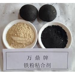矿粉粘结剂-冷压球粘合剂铬矿粉粘结剂-万鼎科技(优质商家)图片
